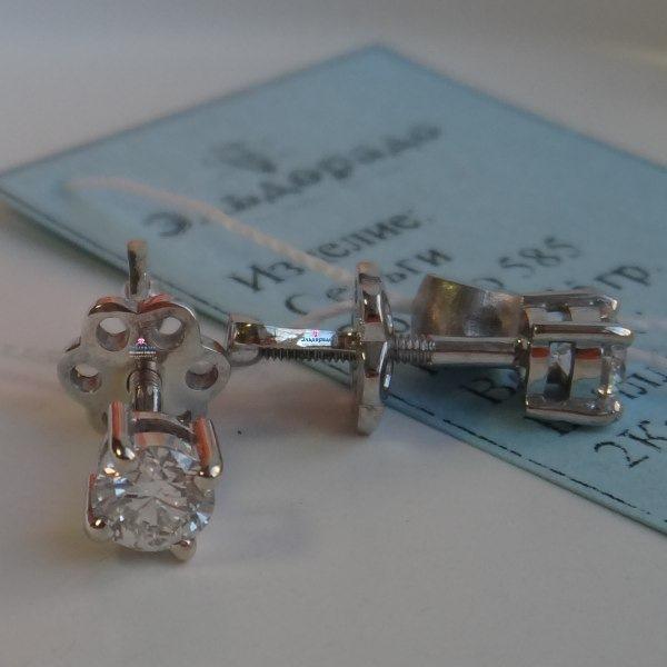 """Серьги """"Гвоздики"""" из белого золота с бриллиантами"""