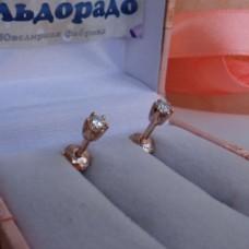 """Серьги """"Гвоздики"""" из красного золота с бриллиантами"""